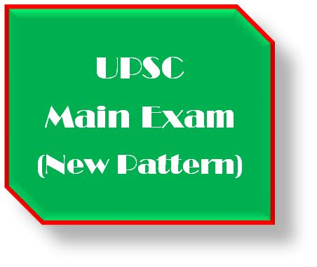 UPSC Civil Services Exam Pattern and Subjects IAS Exam